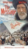 The Message: The Story of Islam (English) - DVD
