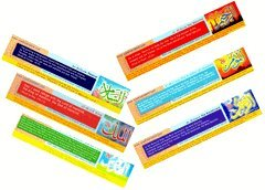 Set of 6 Collectible Islamic Bookmarks with Beautifully Inscribed Names of Allah