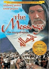 The Message : (30th Anniversary Edition 2 DVD Set) English and Arabic Versions
