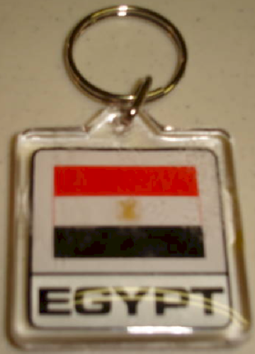 Country Flag Egypt